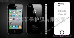 Ipone4G手機保護膜