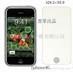 iphone 4G防指紋防眩光保護膜