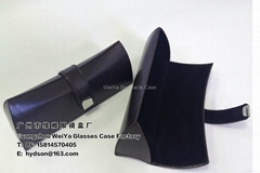 Glasses case AL1256