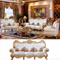 619 Leather Sofa Set For Home Furniture Yf 619 Alice China Manufacturer Living Room