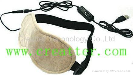 USB護眼罩 2