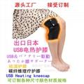 heating kneepad