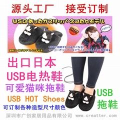 USB电暖拖鞋