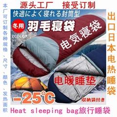 防寒電熱睡袋