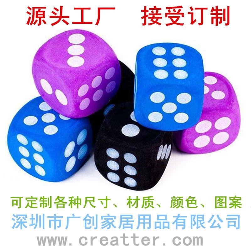 益智玩具骰子 1