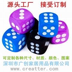 益智玩具骰子
