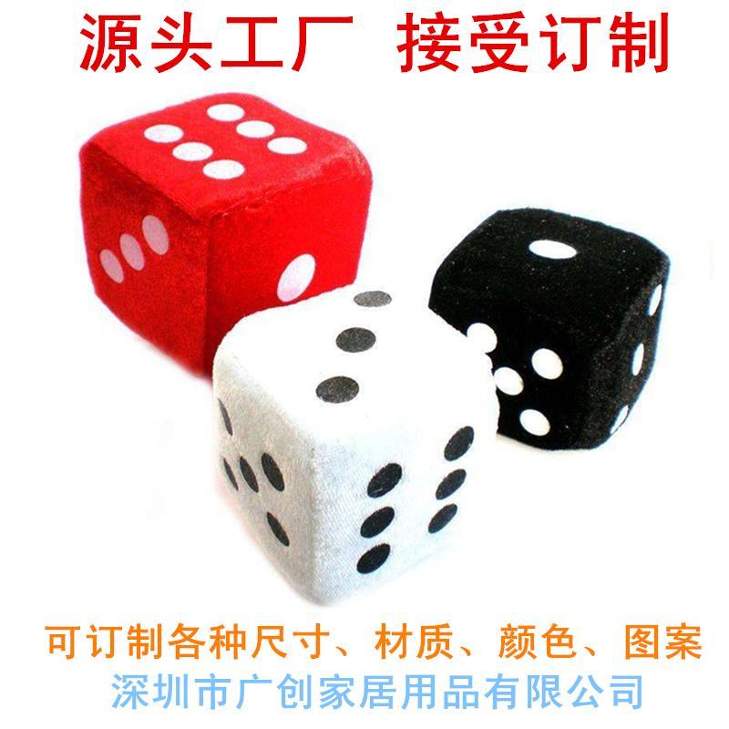 益智玩具骰子 4