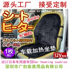 车载加热座椅垫