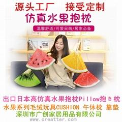 毛絨玩具仿真水果抱枕