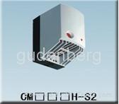 H系列電氣櫃加熱器電櫃加熱