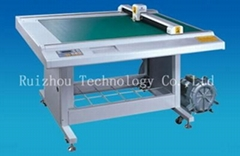 Flatbed Footwear Pattern Cutting Machine