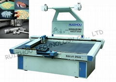 Vibrating Knife Leather Cutter Leather Cutting Machine