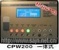 CPW200变频恒压供水控制器一体式 1