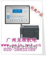 CPW200-2變頻恆壓供水控制器