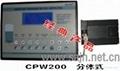 CPW200变频恒压供水控制器一体式 3
