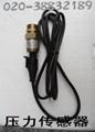 CPW200变频恒压供水控制器一体式 5