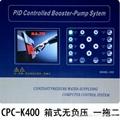 CPW400变频恒压供水控制器触摸屏 一体式 2