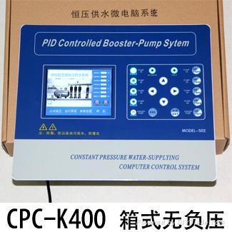 CPW400变频恒压供水控制器触摸屏 一体式 5