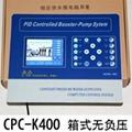 CPW400變頻恆壓供水控制器觸摸屏 一體式 5