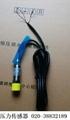 變頻恆壓供水觸摸屏7寸分體式控制器 4