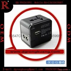 EEC-148 World Travel USB Adapter  Travel adapter manufacturer