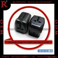 World Travel USB Adapter  Travel adapter