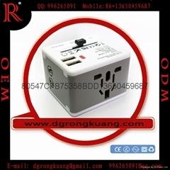 World Travel USB Adapter   Travel adapter   Travel adapter manufacturer