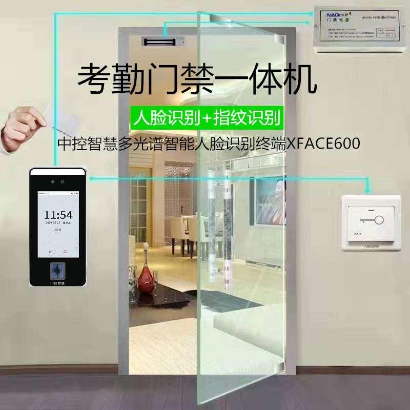 杭州人脸识别,刷脸门禁机安装 1
