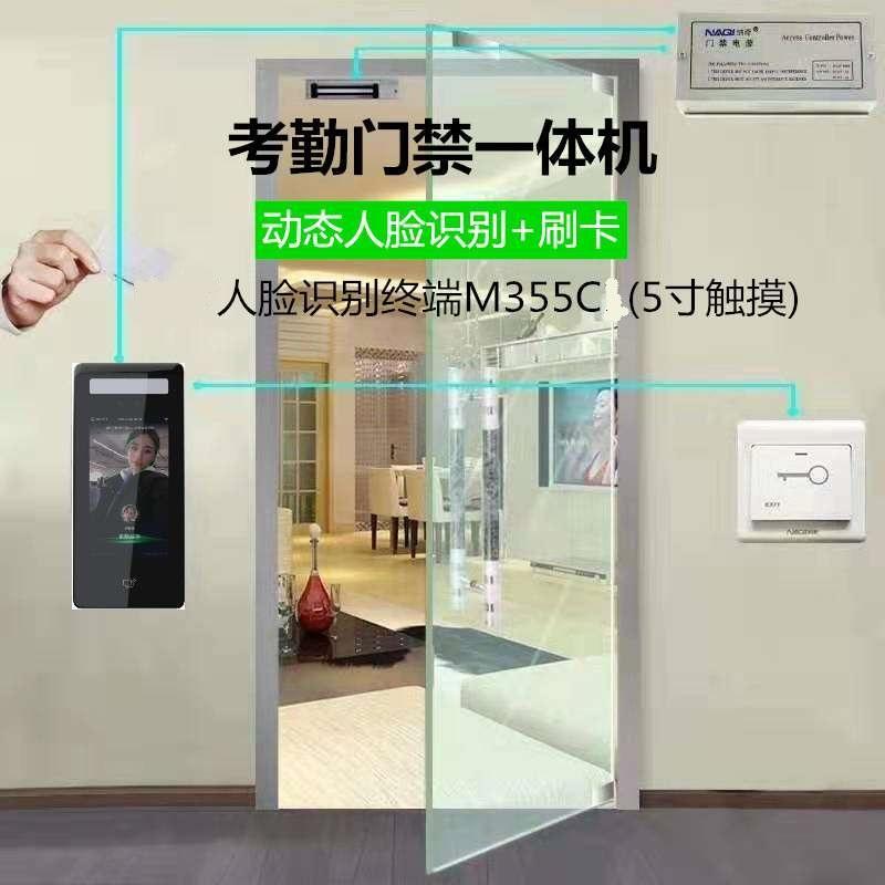 杭州人脸识别,刷脸门禁机安装 3