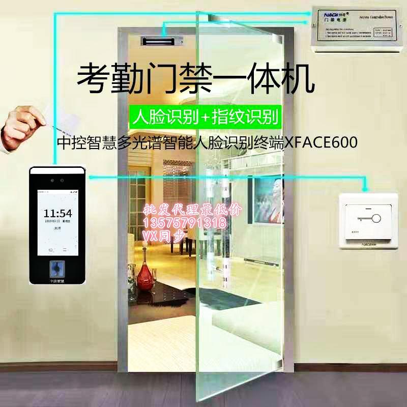 杭州门禁系统,人脸识别考勤机,刷脸指纹门禁机安装维修 3