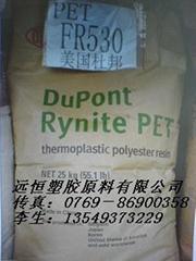 供应PET 美国杜邦FR530塑胶原料