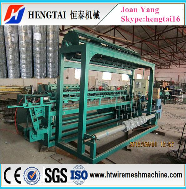 Full Automatic Grassland Fence Wire Mesh Machine 3