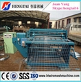 Bird Dog Chicken Breeding Cage Wire Mesh Welding Machine 1