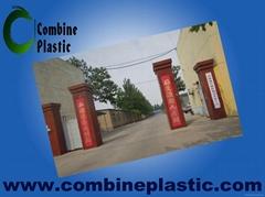 Henan Combine Plastic Products Co.,Ltd.