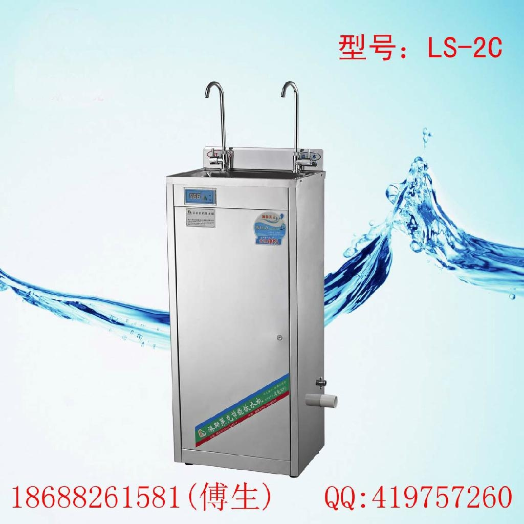 工厂食堂员工节能饮水机 1