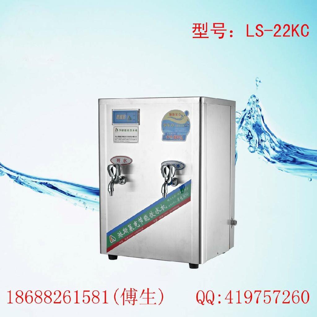 挂壁式节能饮水机 1