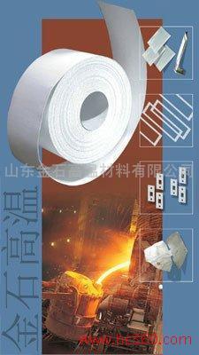 陶瓷纤维耐火吸音消声纸  3