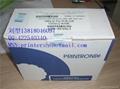 普印力P5206H打印机色带