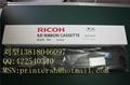 理光KD600打印机色带盒