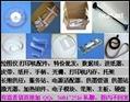 HP DesignJet 5500硬盘Q1251-69284 2
