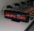 RGB-LED臺式屏 2