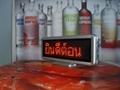 RGB-LED臺式屏 3