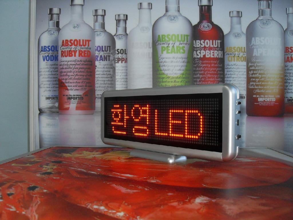 RGB-LED臺式屏 4