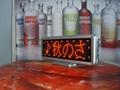 RGB-LED臺式屏 5