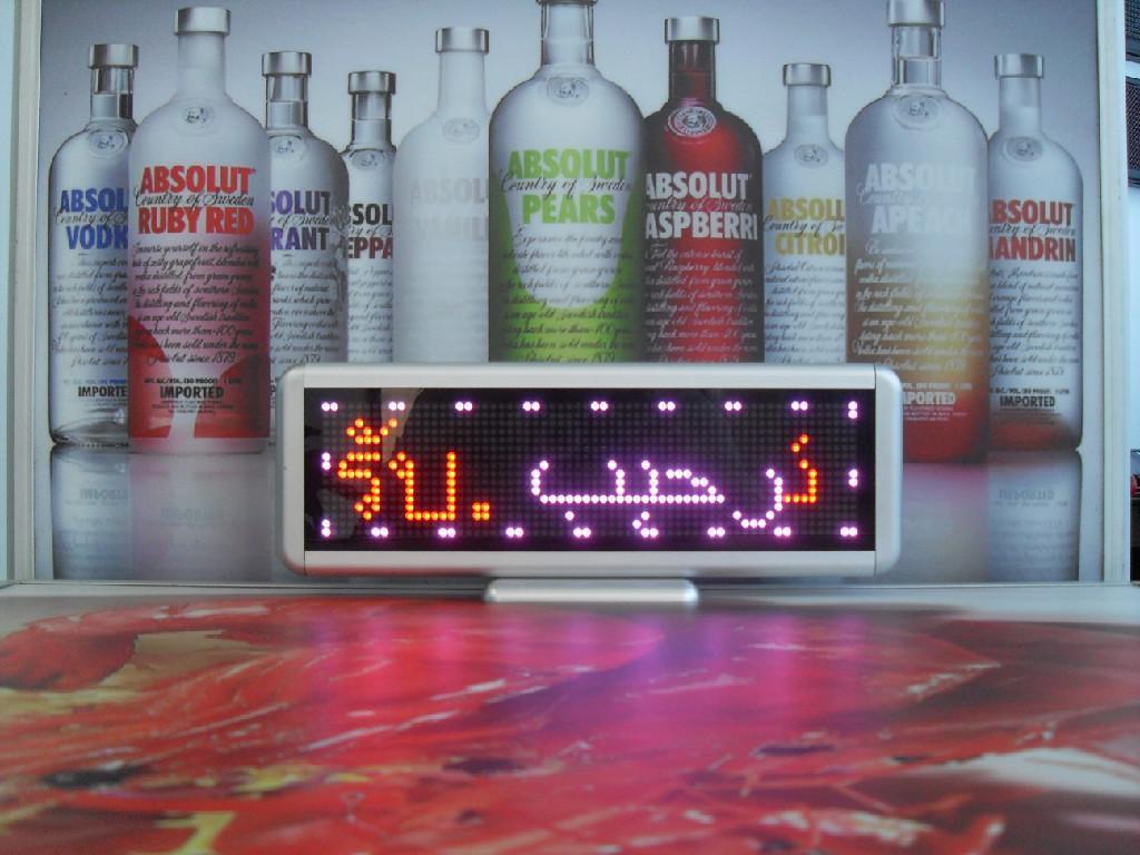 LED臺式屏 5