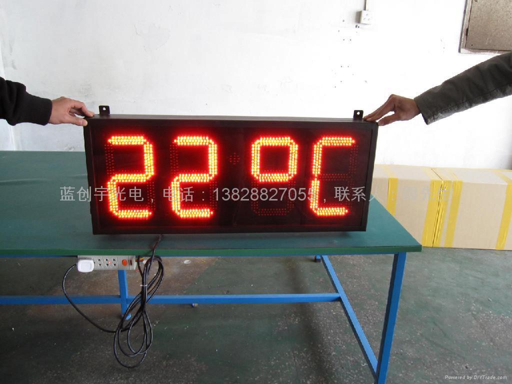 LED時鐘溫度屏 5