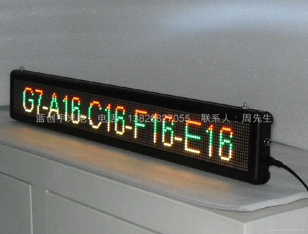 P4.75點陣LED單雙色顯示屏 2