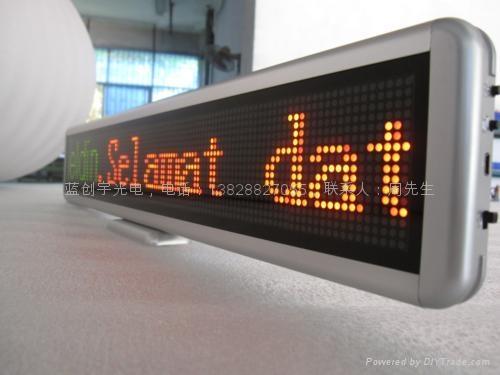 LED臺式屏 3