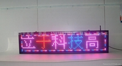 Double LED display outdoor