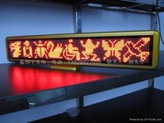 LED 臺式屏
